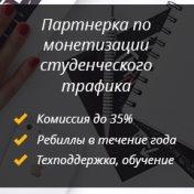 studgold ru Контрольные курсовые дипломы шпоры ru Анализ финансовой устойчивости предприятия