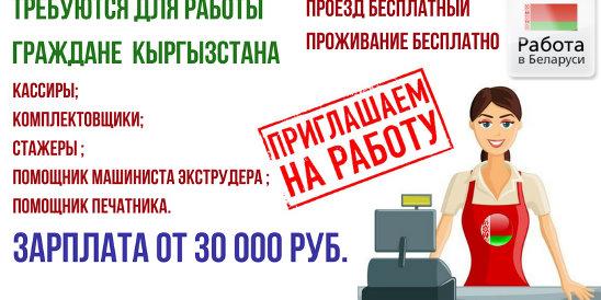 Бухгалтера вакансии граждан для снг вакансия бухгалтер на дому удаленно екатеринбург вакансии
